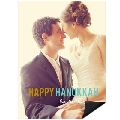 Contemporary Statement Vertical Photo Magnet Hanukkah Cards