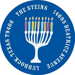 Circle of Lights -- Hanukkah Address Labels