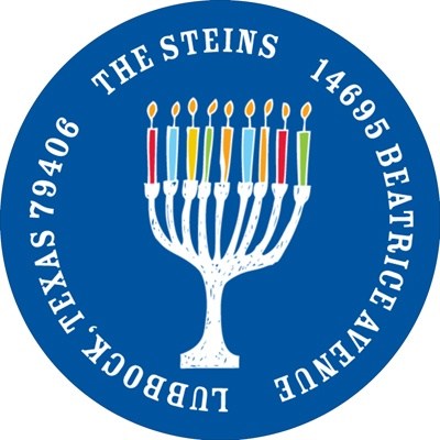 Circle of Lights Hanukkah Address Labels