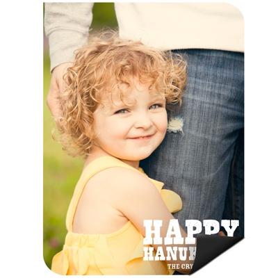 Chalked Message Vertical Photo Magnet Hanukkah Cards
