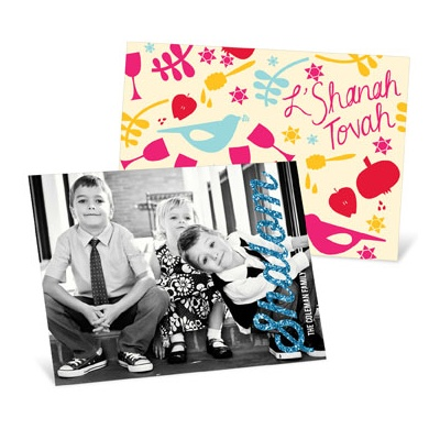 Glittery Greeting Horizontal Rosh Hashanah Cards