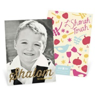 Glittery Greeting Vertical Rosh Hashanah Cards