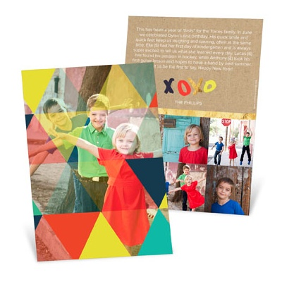 Kaleidoscope Vertical Photo Christmas Cards