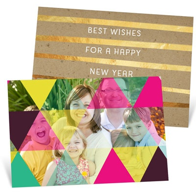 Kaleidoscope Foil Look Holiday Photo Cards
