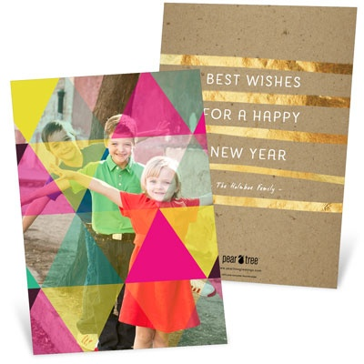 Vertical Kaleidoscope Foil Look Holiday Photo Cards