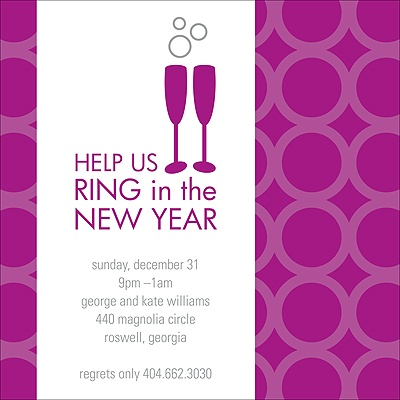 Bright Rings -- Holiday Party Invitation