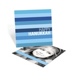 Shades of Stripes in Blue -- Photo Holiday Cards