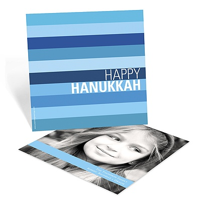 Shades of Stripes in Blue Photo Holiday Cards