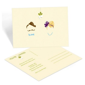 Masked Mistletoe -- Holiday Party Invitations