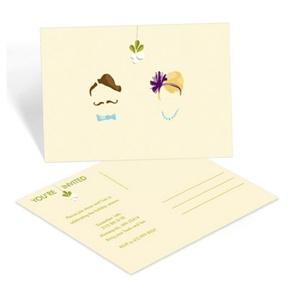 Masked Mistletoe -- Holiday Party Invitations