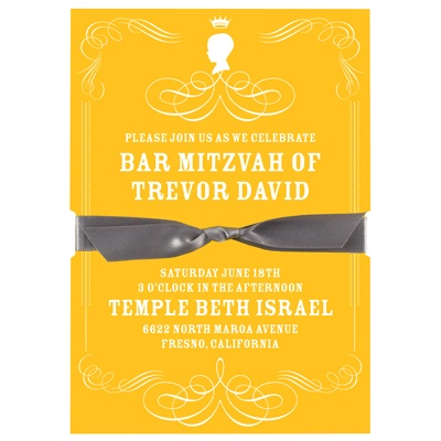 Special Silhouette Bar Mitzvah Party Invitations