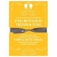 Silhouettes and Calligraphy B'nai Mitzvah Invitations