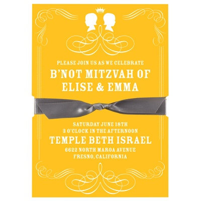 Silhouettes and Calligraphy -- B'not Mitzvah Invitations