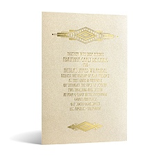 Art Deco Dazzle in Foil Print - Champagne Shimmer - Invitation