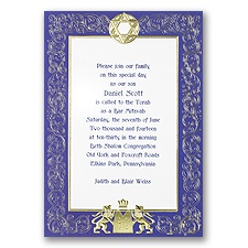 Regal Bar and Bat Mitzvah Invitation