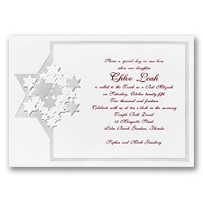 Starshine Bar and Bat Mitzvah Invitation