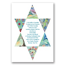 Star of David Bar and Bat Mitzvah Invitation