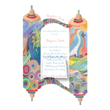 Watercolor Torah Bat and Bar Mitzvah Invitation