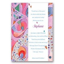 Swirls of Meaning Bar and Bat Mitzvah Invitation