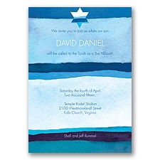 Horizons Bar and Bat Mitzvah Invitation - Blue