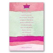Horizons Bar and Bat Mitzvah Invitation - Pink
