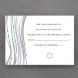 Navy Bar Mitzvah Shawl - Respond Card and Envelope