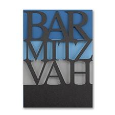 Color Bands - Bar Mitzvah - Invitation