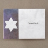 Large Star of David on Swirl Texture - Note Card and Envelope