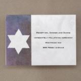 Large Star of David on Swirl Texture - Reception Card