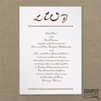 Initials on white card