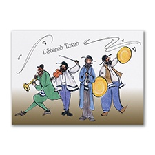 Jewish New Year Band - Holiday Card