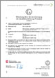 Atex certificate 2