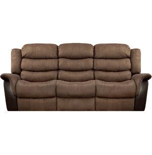 Kent Reclining Sofa Art Van Furniture