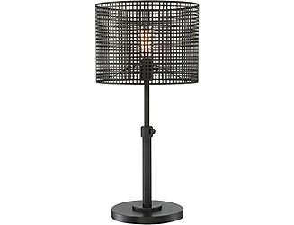 Kerria Black Table Lamp