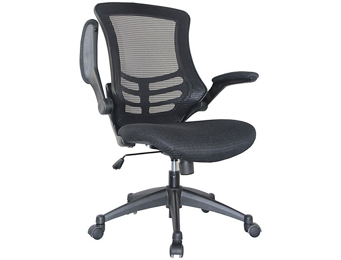 Lenox Black Office Chair, , large