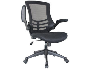 Lenox Black Office Chair, , large