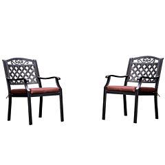 Mecia 2-pc. Patio Lounge Chair