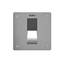 Robinet de chasse dissimulé pour toilette EcoPower® à haute efficacité 4po x 4po – 1,28gpc (dispositif anti-vide) (raccord supérieur)