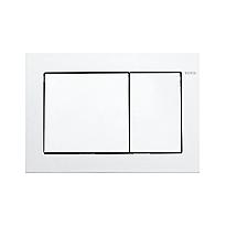 Rectangle Push Plate- Dual Button