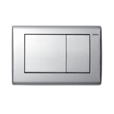 Convex Push Plate- Dual Button