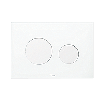 Round Push Plate- Dual Button