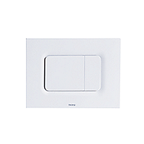 Basic Square Push Plate - Dual Button