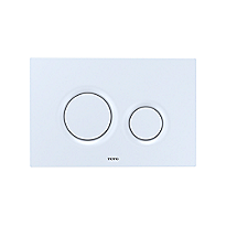 Basic Round Push Plate - Dual Button
